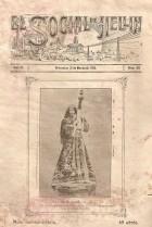 El Social de Hellín - nº 88 - Marzo 1915