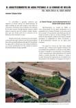 EL_ABASTECIMIENTO_DE_AGUA_POTABLE_A_LA_CIUDAD_DE_HELLIN_-_ANTONIO_CALLEJAS_GALLAR_001.jpg