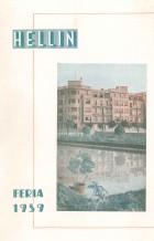 Programa de la Feria de Hellín - 1959
