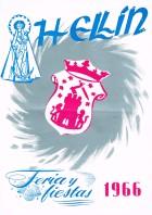 Programa de la Feria de Hellín - 1966