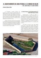 El abastecimiento de agua potable a la ciudad de Hellín - Del agua mala al agua buena